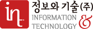 정보와 기술(주)